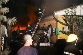 Voraz incendio se registró esta madrugada en vivienda de Huilquilemu