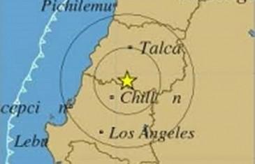 Movimiento telúrico 4.5 Richter de esta tarde, se situó a 29 kilómetro NE de Linares