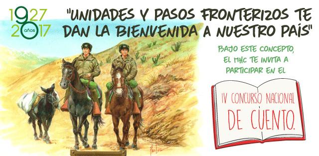 El MUSEO HISTÓRICO DE CARABINEROS DE CHILE TE INVITA A PARTICIPAR DEL IV CONCURSO NACIONAL DE CUENTOS